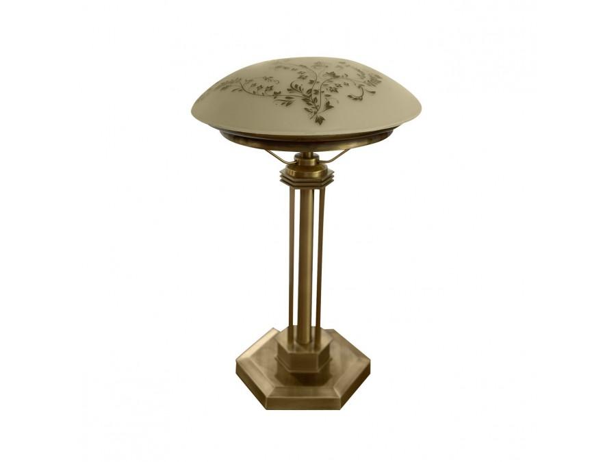 Кабінетна лампа
