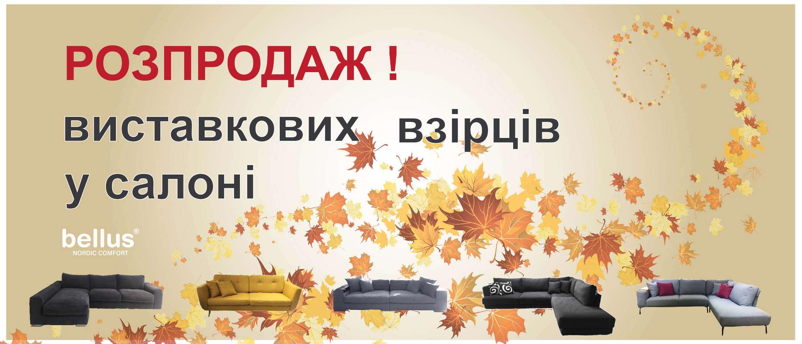 Київ, просп. Перемоги 56 А