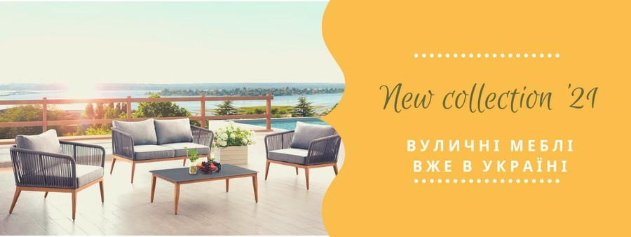 New collection of outdoor furniture with a discount of -20%